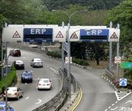 ERP toll gantry