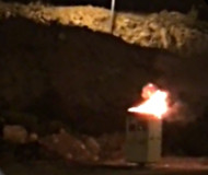 Saudi Arabia speed camera on fire